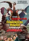 frankensteins_monster_im_kampf_gegen_ghidorah_front_cover.jpg