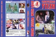 Плотские Утехи (Клубничка) [2005 г., All Sex, DVDRip]